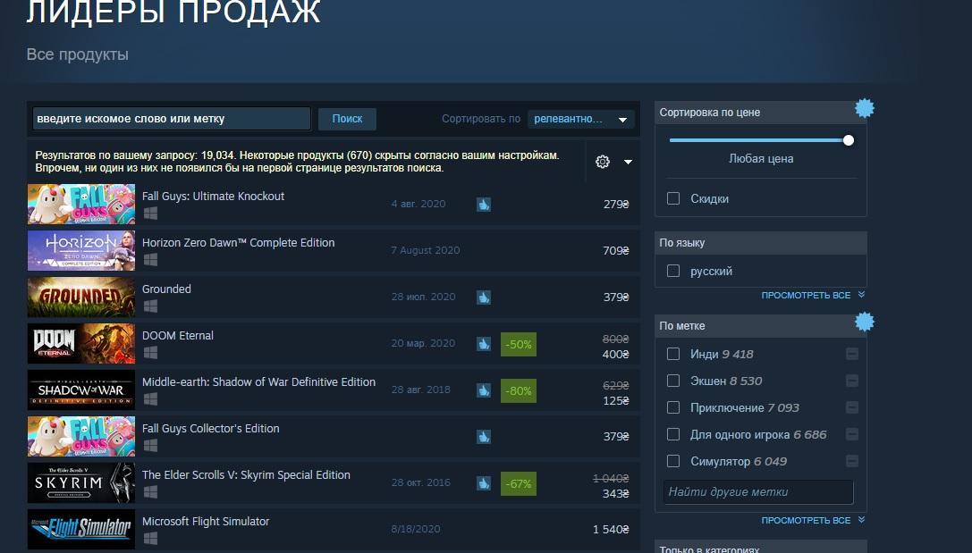 Fall Guys: Ultimate Knockout выбилась в лидеры продаж в Steam / скриншот