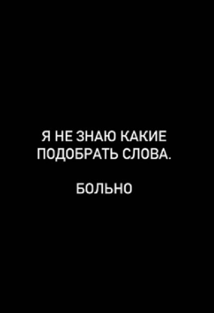 Instagram Екатерина Репяхова