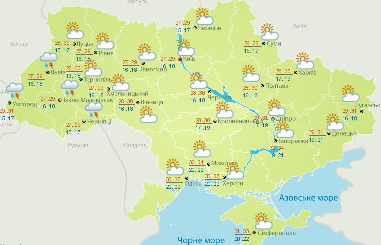 На заході завтра пройдуть дощі / Укргідрометцентр