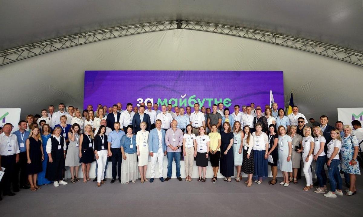 Открытый форум сторонников партии «За майбутнє» состоялся 7 августа в Добропарку / фото zamajbutne.com.ua
