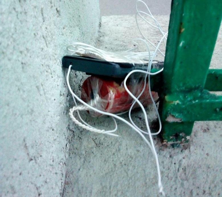 В Киеве обнаружили взрывное устройство / фото facebook / UA.KyivPolice