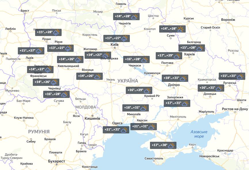 Погода в Украине на 10 августа / УНИАН