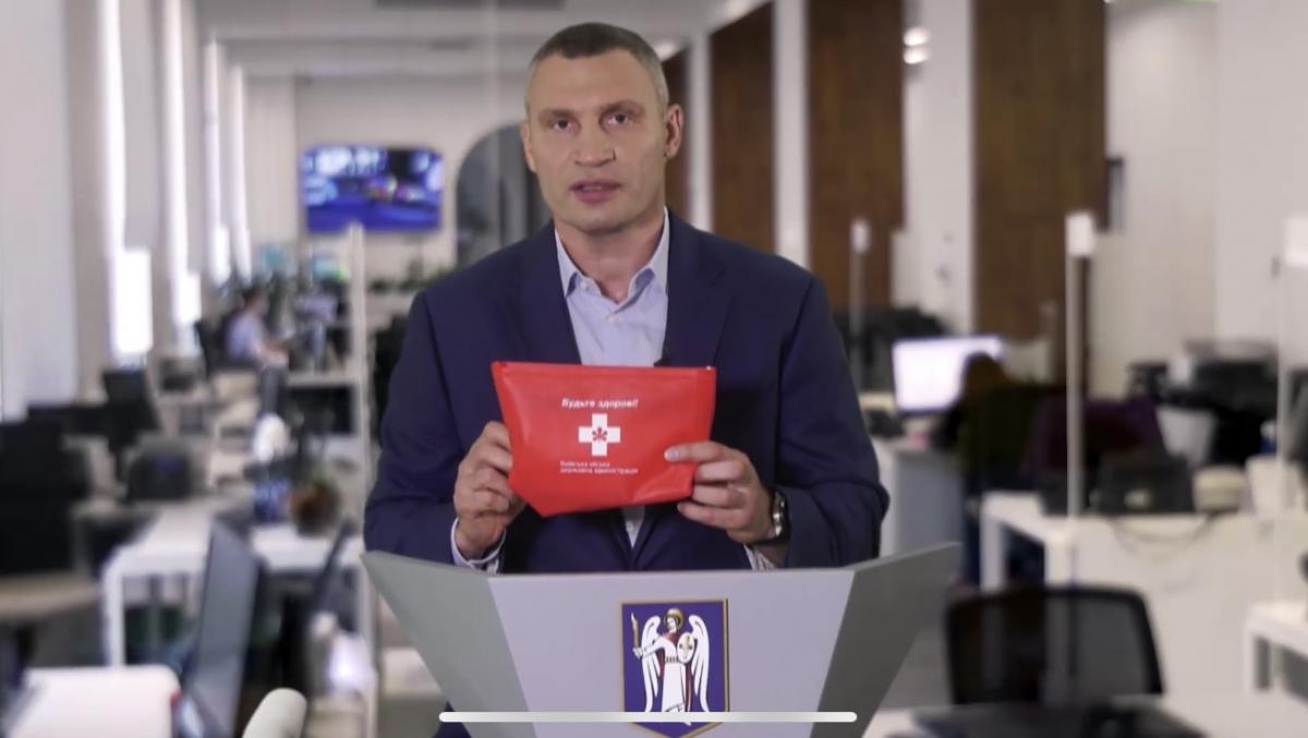 Віталій Кличко / Скріншот