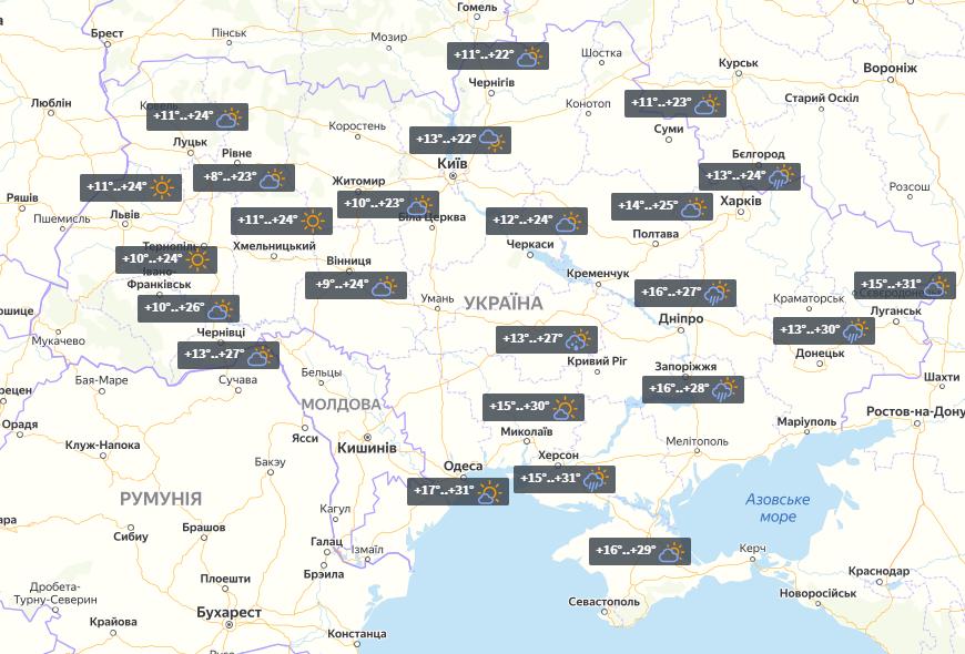 Погода в Україні на 12 серпня / УНІАН