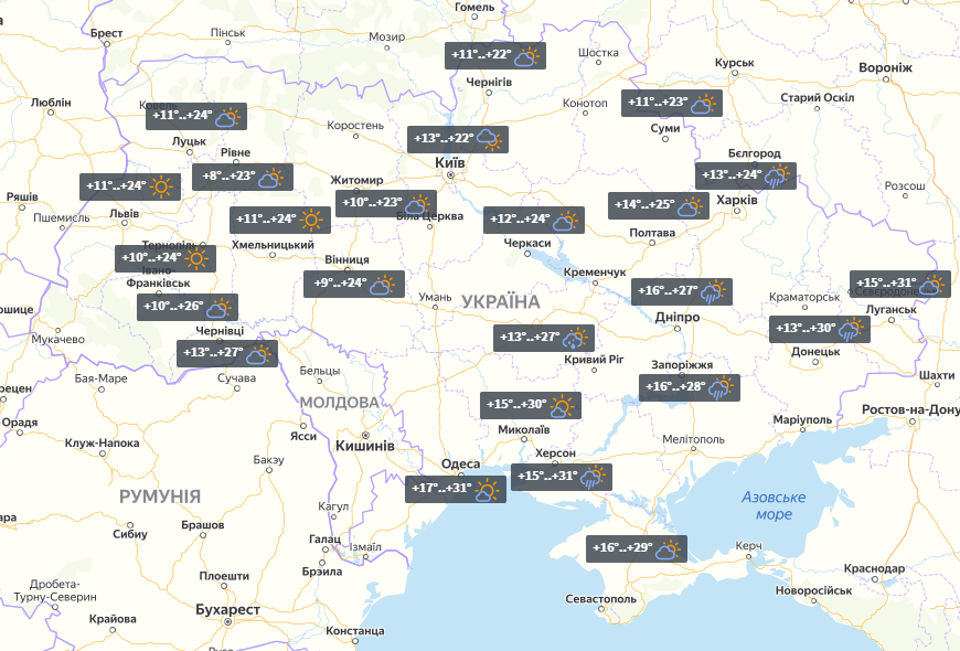 Погода в Украине на 12 августа / УНИАН