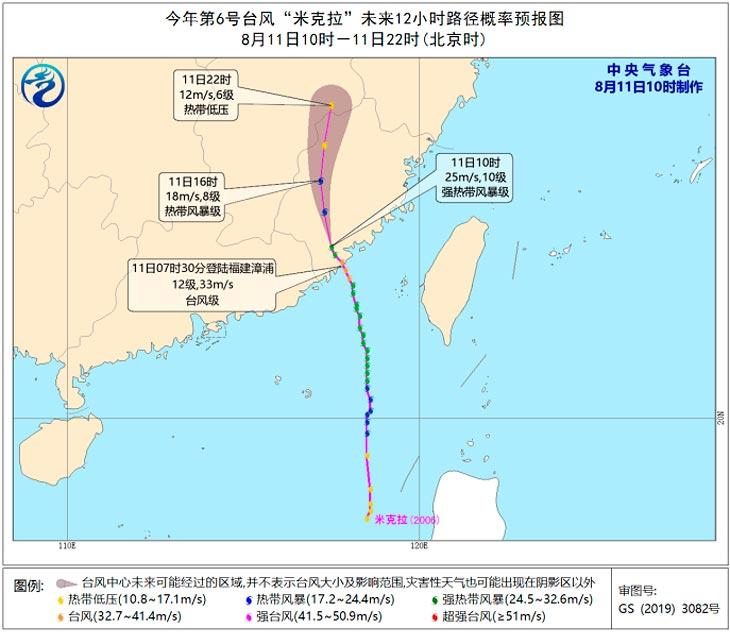 "На Китай обрушился тайфун ""Мекхала"" / cma.gov.cn"