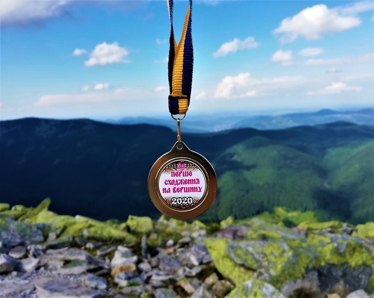 Награда за покорение Хомяка / фото Марина Григоренко