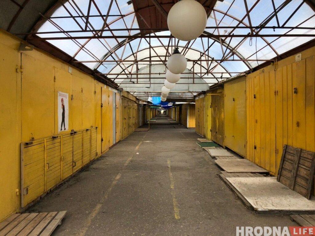 Пустой рынок в Гродно / hrodna.life