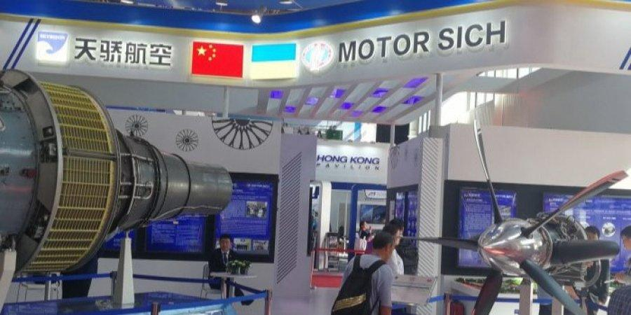 The deal concerns a 25% stake in in Motor Sich / Photo from Ukraine's Embassy in China and Mongolia
