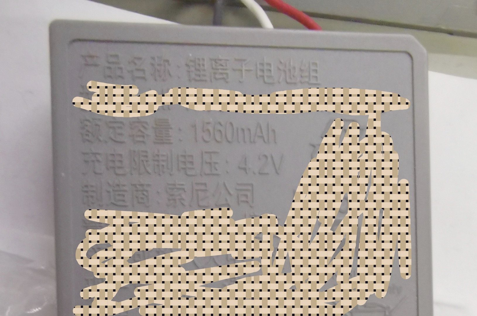 Місткість акумулятора DualSense / фото twitter.com/Galaxyrain666