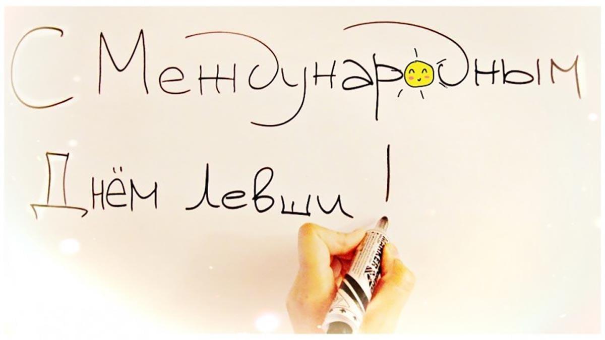 Листівки з Днем шульги / 078.com.ua