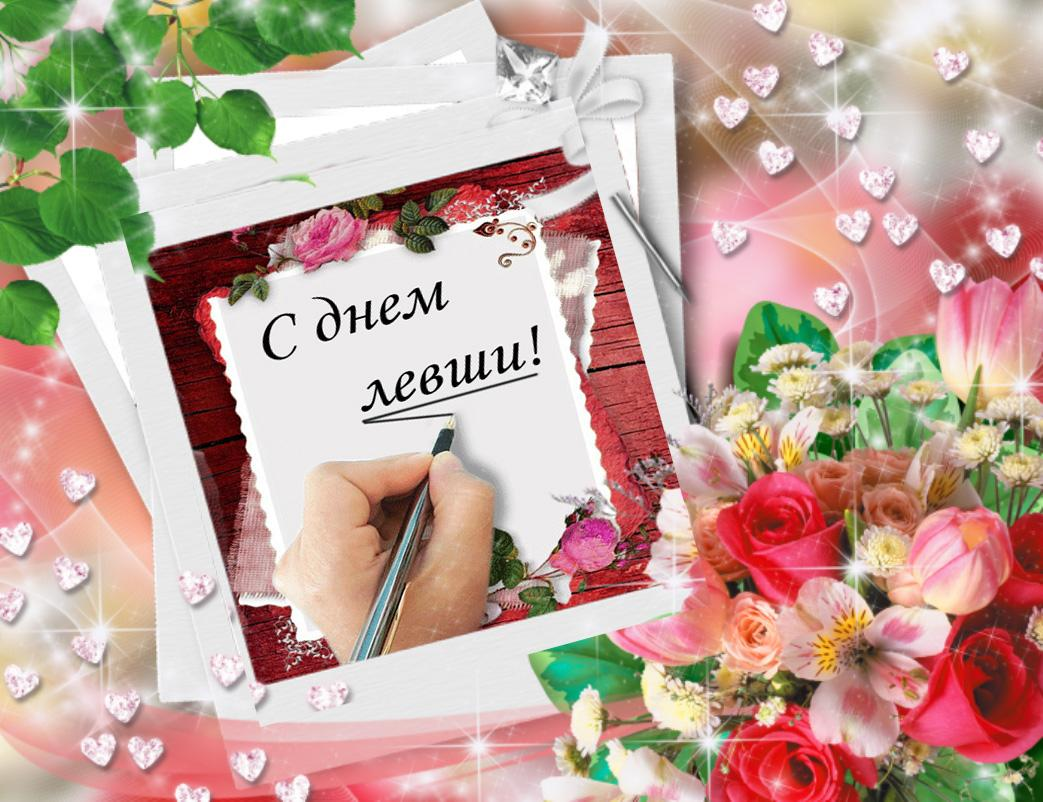 Привітання з Днем шульги / sunhome.ru