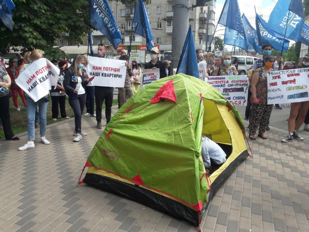 В акции принимают участие около 300 человек / фото УНИАН
