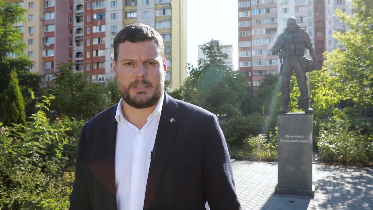 Andriy Illenko / Screenshot
