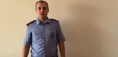 Екс-міліціонер Іван Колос покинув Білорусь / скріншот
