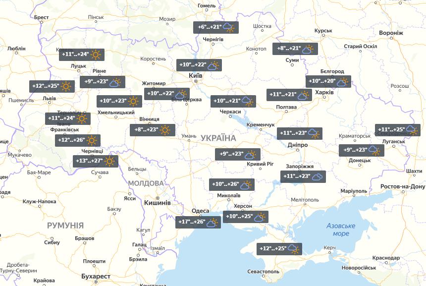 Погода в Украине на 14 августа / УНИАН