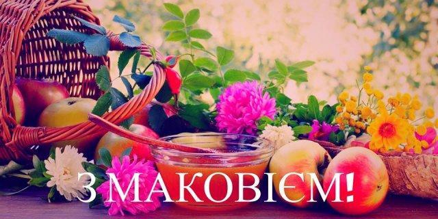 Открытки с Маковеем / lux.fm