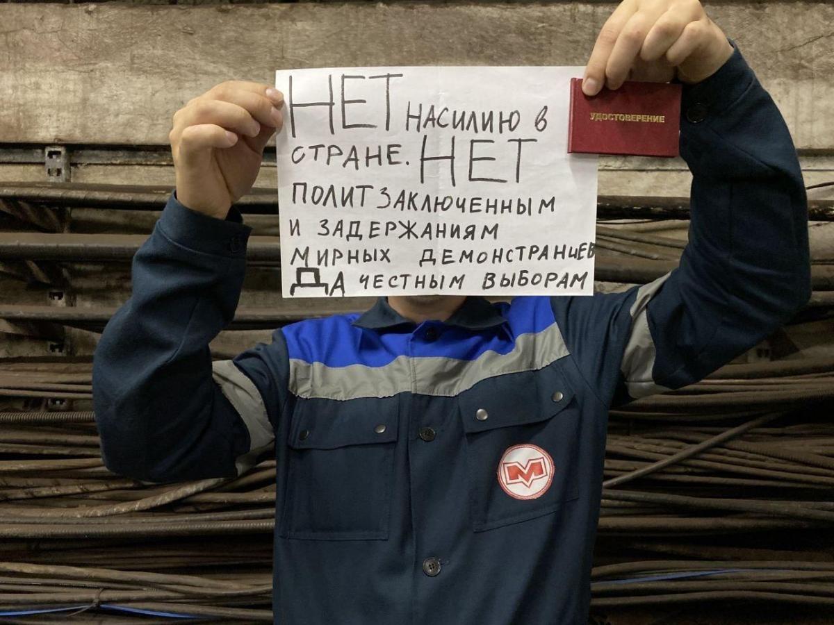Работники метро проведут забастовку / t.me/palchys