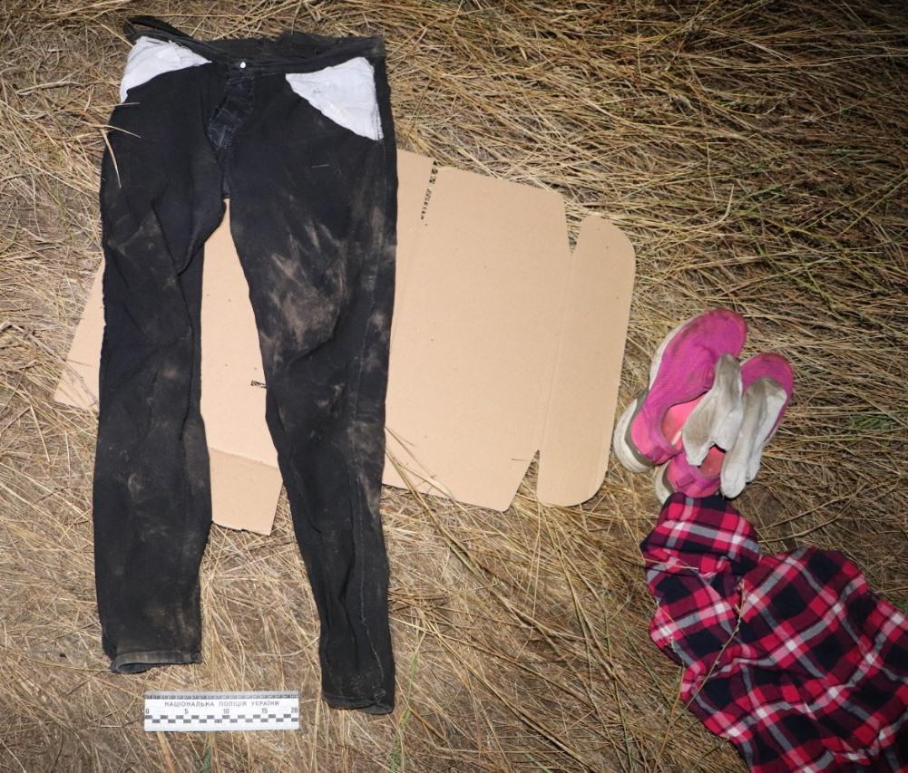 Одежда лежала в 200 метрах от тела / Фото: Нацполиция