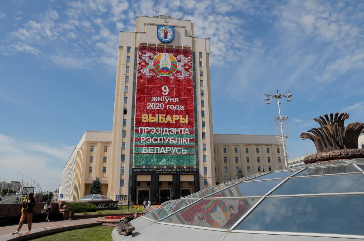 МИД Украины разделяет позицию, высказанную Евросоюзом относительно президентских выборов в Беларуси / REUTERS