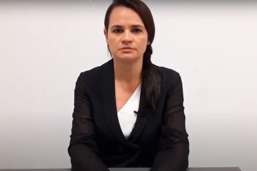 Тихановская записала новое видеообращение к белорусам / Скриншот
