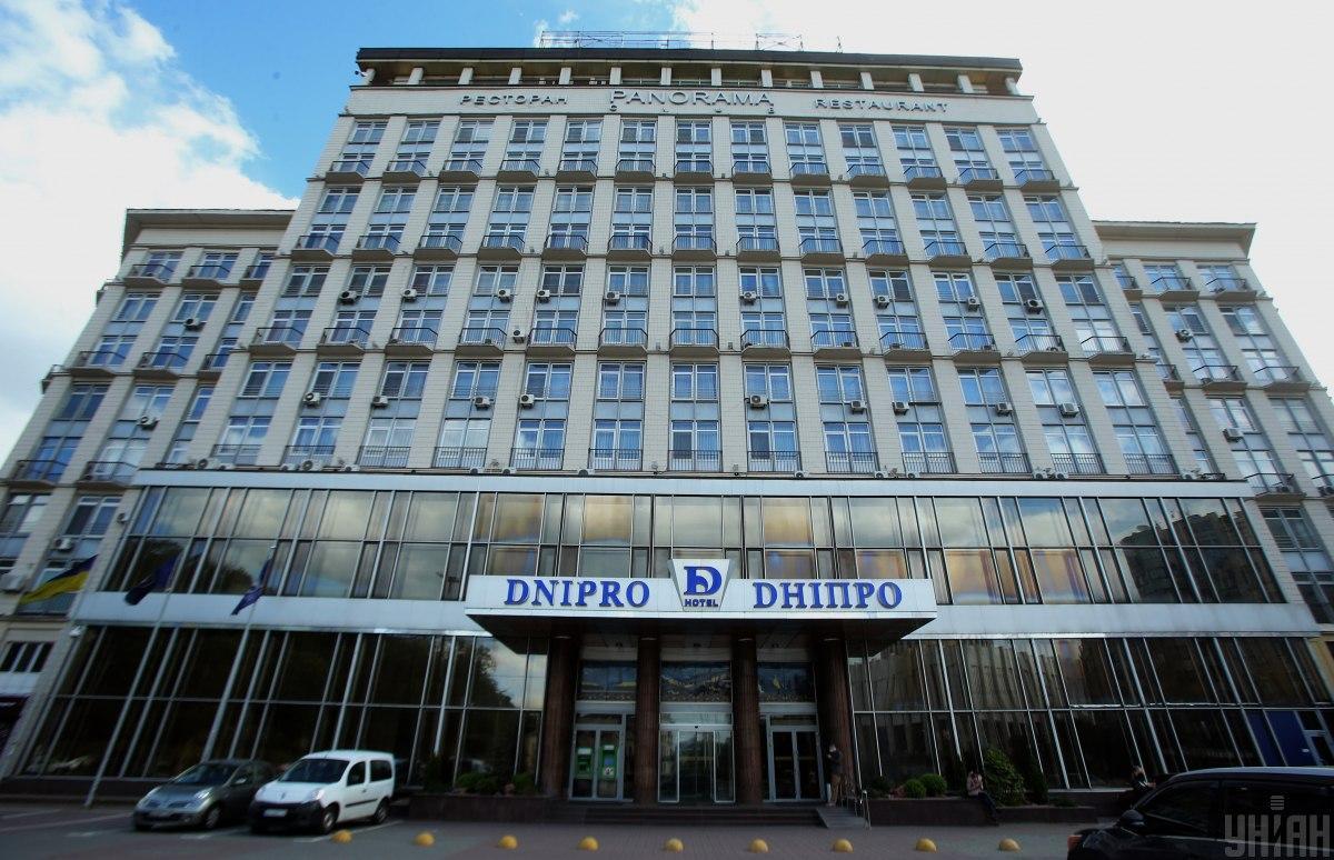"""Большую часть полученных 1,3 миллиарда гривень обеспечила продажа отеля """"Днипро"""" / фото УНИАН"""