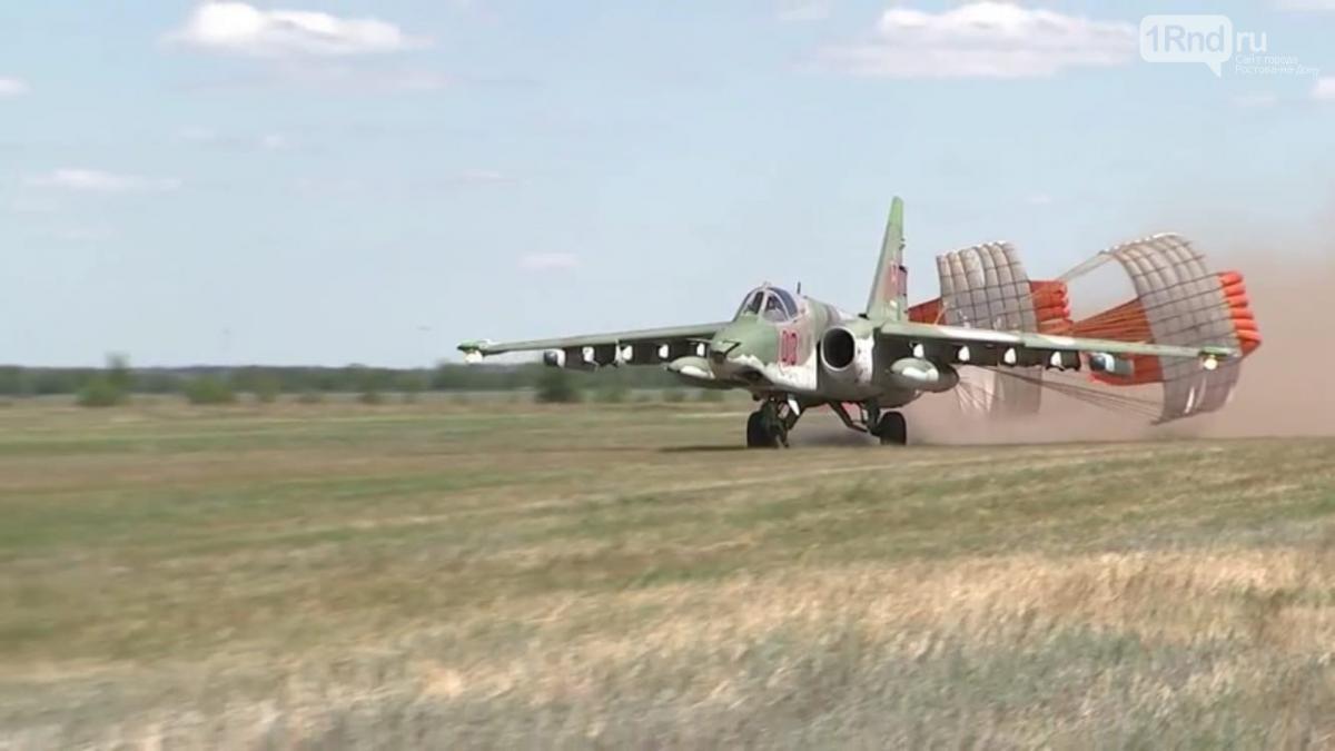 Военные самолеты сажали на грунт / фото 1rnd.ru