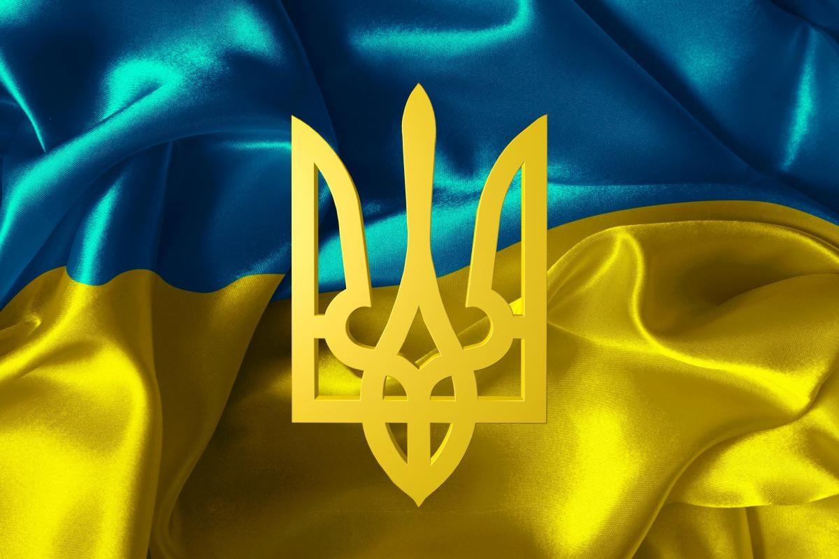 Державний герб України - що символізує тризуб / фото ua.depositphotos.com