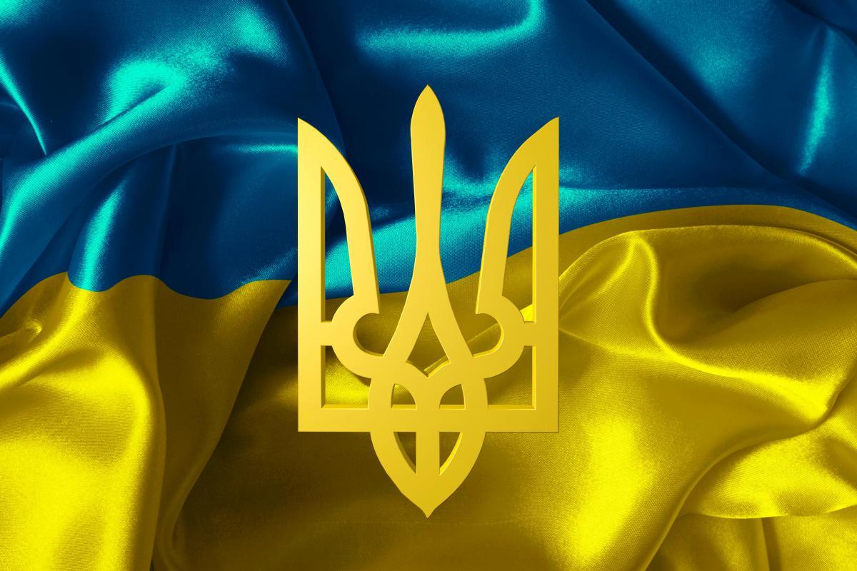 Цього року Україна святкуватиме тридцяту річницю Незалежності / фото ua.depositphotos.com