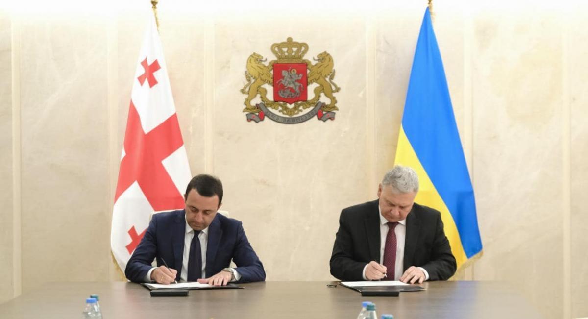 Украина и Грузия подписали программу сотрудничества между оборонными ведомствами / фото mil.gov.ua