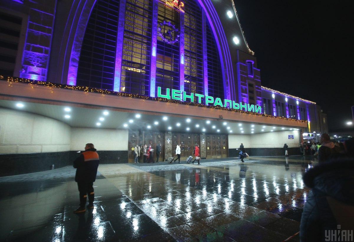 В Киеве заминировали Центральный вокзал / Фото УНИАН
