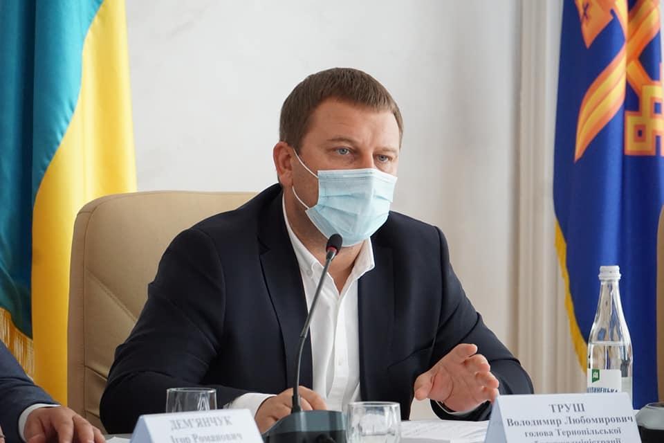 Труш призвал украинцев ответственно отнестись к карантинным ограничениям / фото Владимир Труш, Facebook