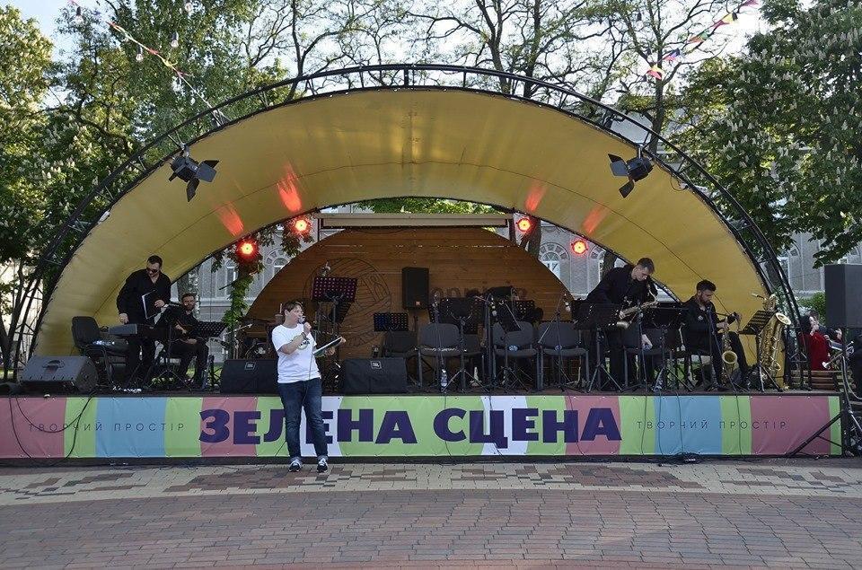 У перші вихідні осені, 4-5 вересня, у місті проходитиме фестиваль «Зелена сцена» / фото Ярина Мирославська
