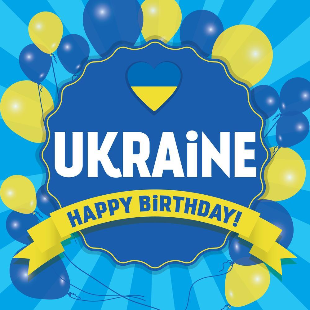 Привітання з днем незалежності / фото ua.depositphotos.com