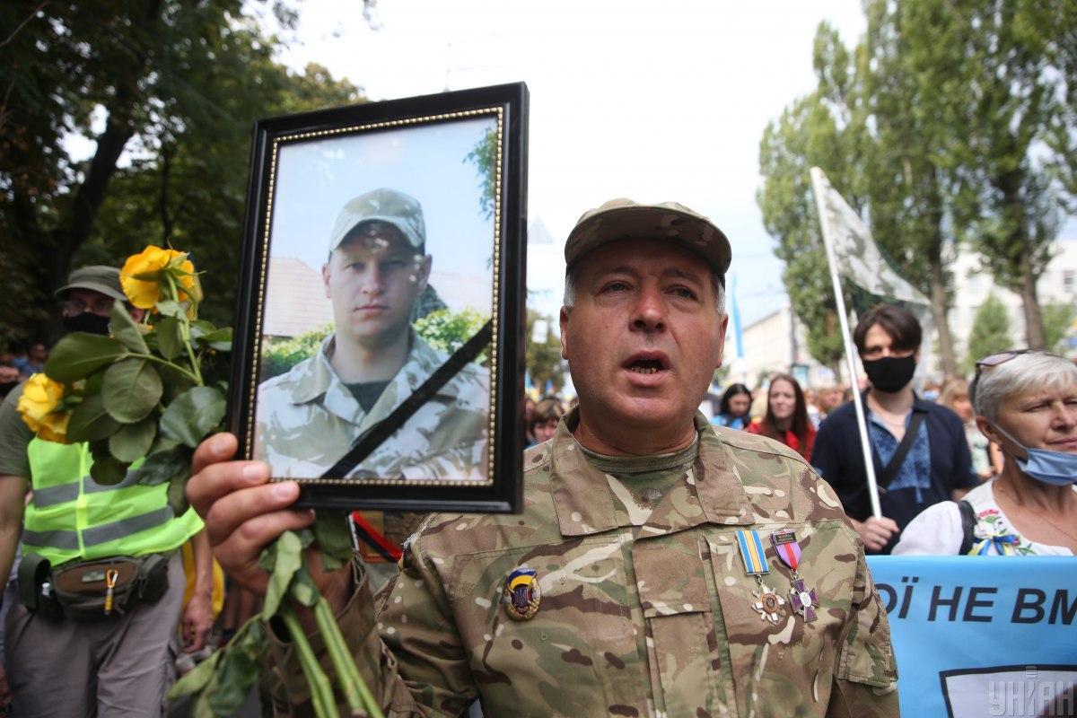 День Незалежності 2020: у Києві проходить Марш захисників України (фото) —  Високий Замок