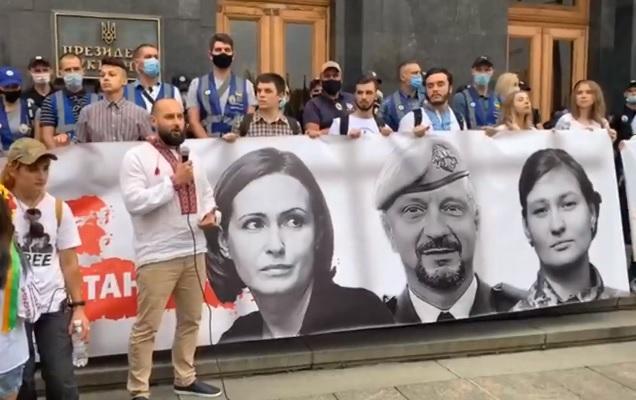 Ранее активисты посетили Офис президента и Верховную Раду / Скриншот
