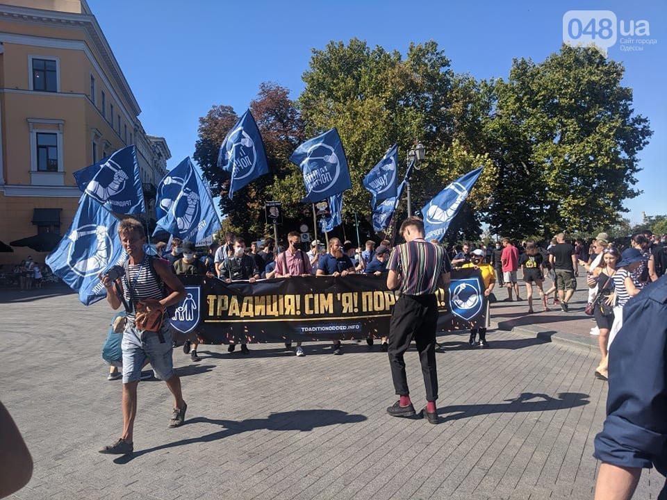 """10 представителей организации """"Традиция и порядок"""" были задержаны /фото 048.ua"""