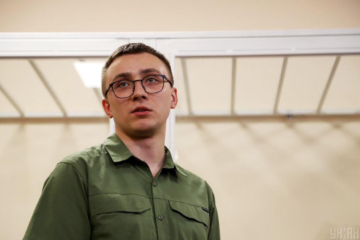 Стерненку дали 7 років позбавлення волі \ фото УНІАН