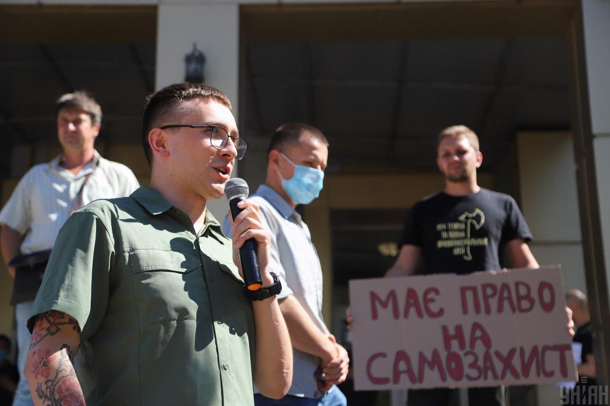 Венедиктова считает, что дело Стерненко заполитизировал сам активист / фото УНИАН
