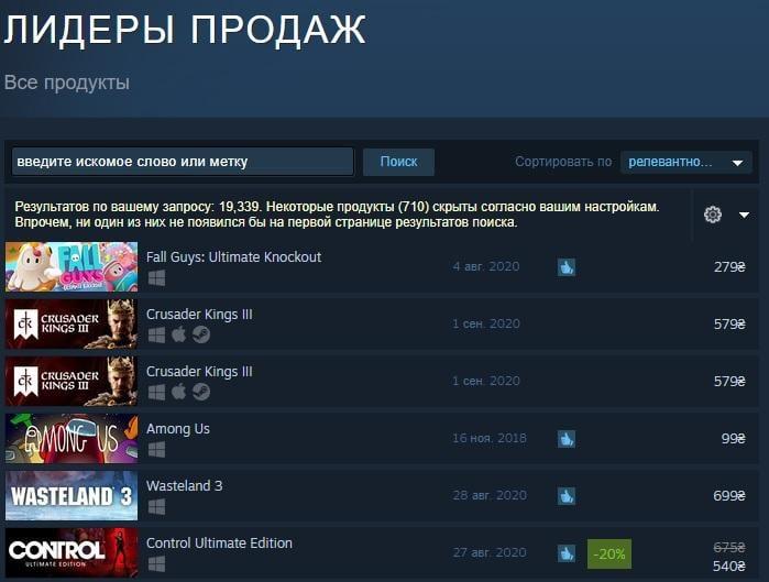 По состоянию на 31 августа Fall Guys лидирует по продажам в Steam / скриншот