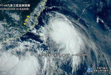 """Тайфун """"Хагупит"""" обрушился на побережье Китая"""