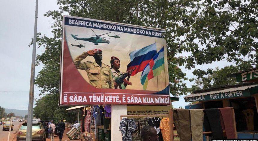 Bild: Росія будує військові бази в країнах Африки