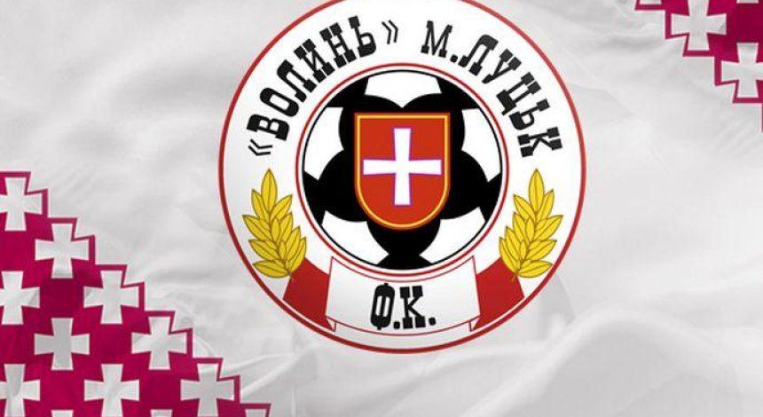 Два футболісти українського клубу заразилися коронавірусом