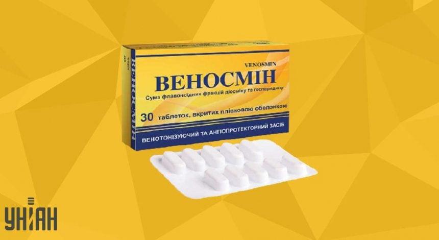 Веносмин фото упаковки