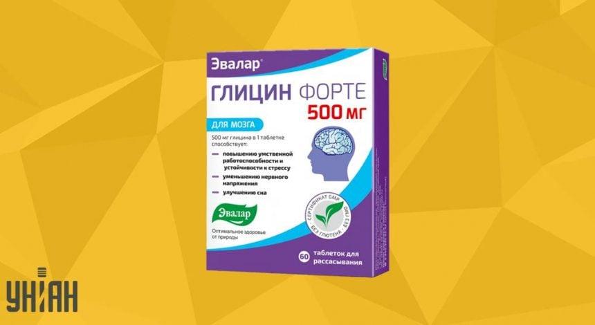 ГЛІЦИН ФОРТЕ фото упаковки