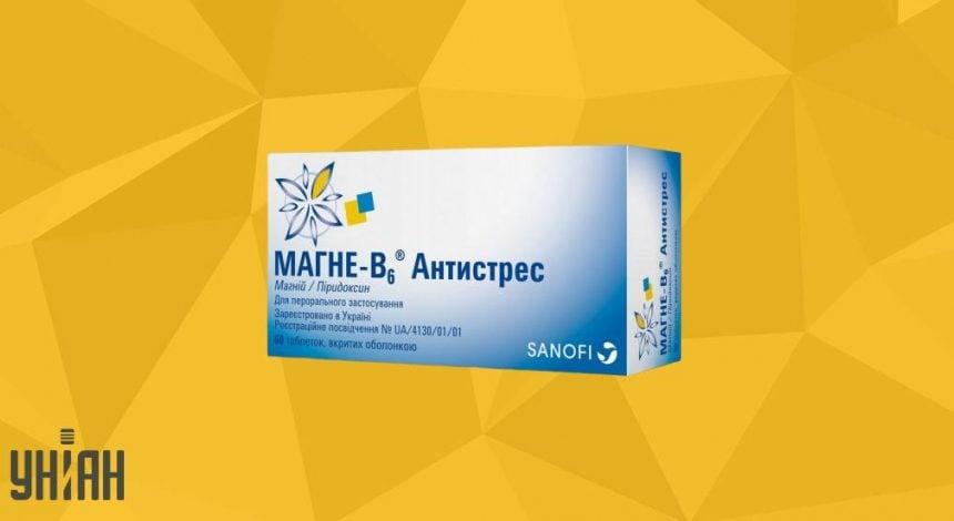 Магне-В6 Антистресс фото упаковки