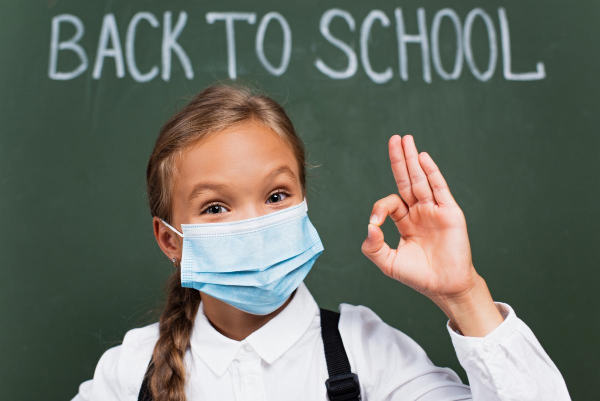 У місті працюють школи та дитсадки / фото ua.depositphotos.com