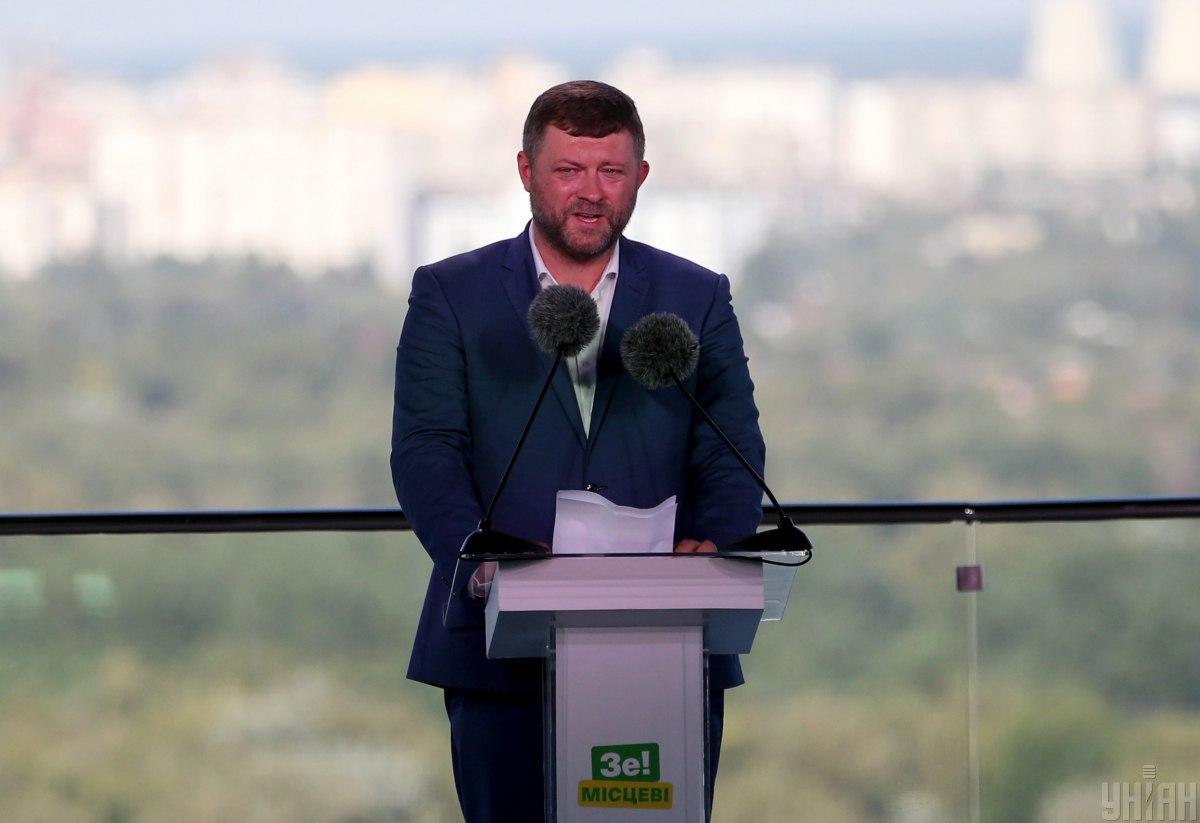 У Корниенко обнаружили коронавирус / фото УНИАН