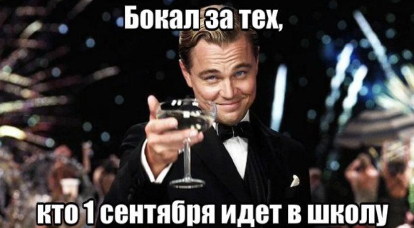 memepedia.ru