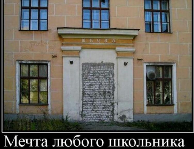demotivators.ru